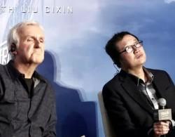 """卡神对话刘慈欣秒变""""粉丝"""":希望看到《三体》被拍出来"""