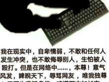 至尊键帝表情包,键盘侠表情包合集。