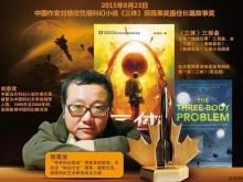 从鲁迅到刘慈欣,都包含中国人对现实危机的想象